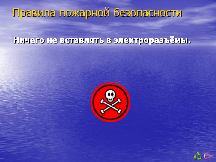 hello_html_590bcf57.jpg