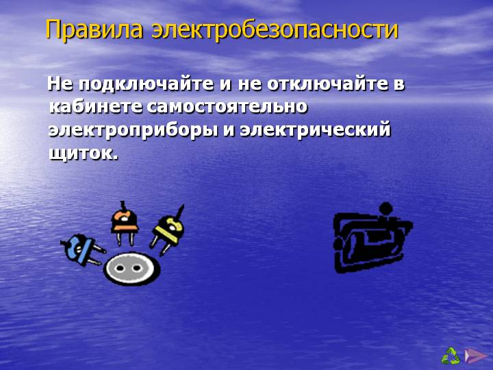 hello_html_m15c726d3.jpg
