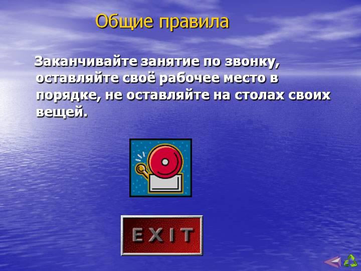hello_html_m256d1266.jpg