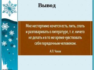 Вывод http://linda6035.ucoz.ru/
