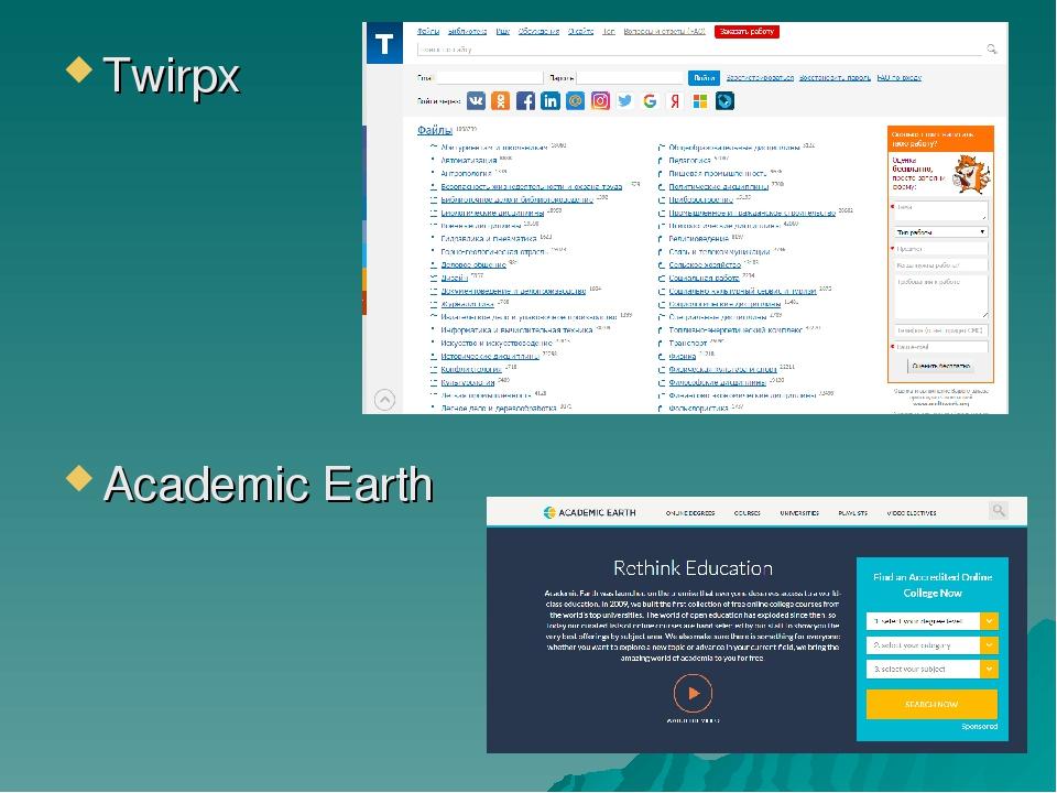 Twirpx Academic Earth
