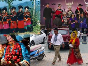 Чжуан Мяо Тибетцы Чжао Уйгуры