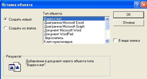 hello_html_1ede691e.png