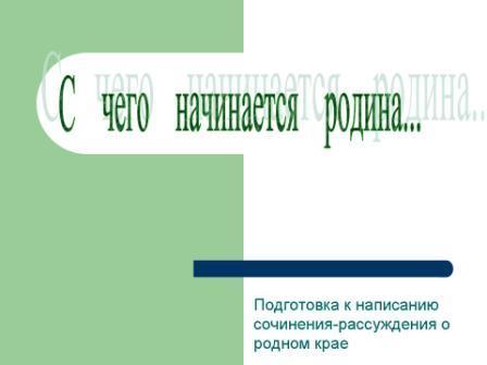 hello_html_3b9c18c7.jpg