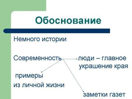 hello_html_5a048123.jpg