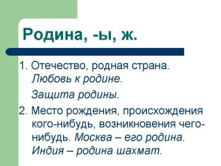 hello_html_69b39986.jpg