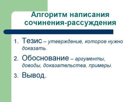 hello_html_m5de40007.jpg