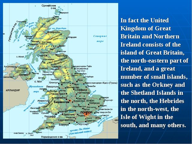 In fact the United Kingdom of Great Britain and Northern Ireland consists of...
