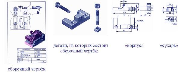 hello_html_6bfdf7cd.jpg