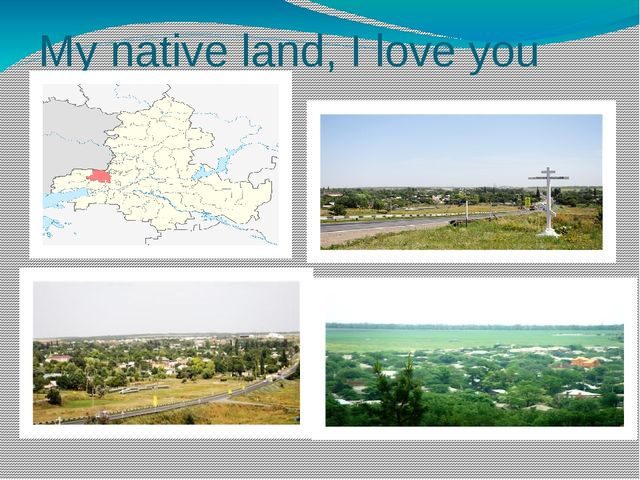 My native land, I love you