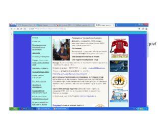 ССЫЛКА на сайт комитета по образованию раздел ММО http://koupr.edu22.info/me