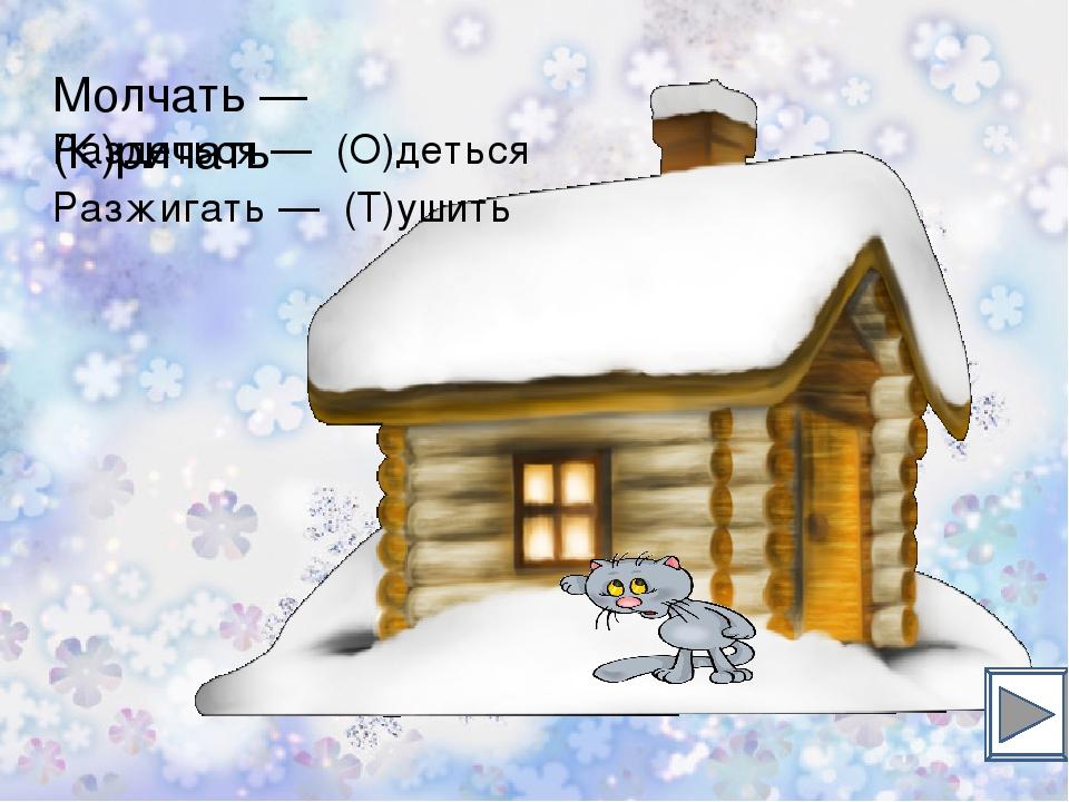 Помогите Снегурочке собрать бусы