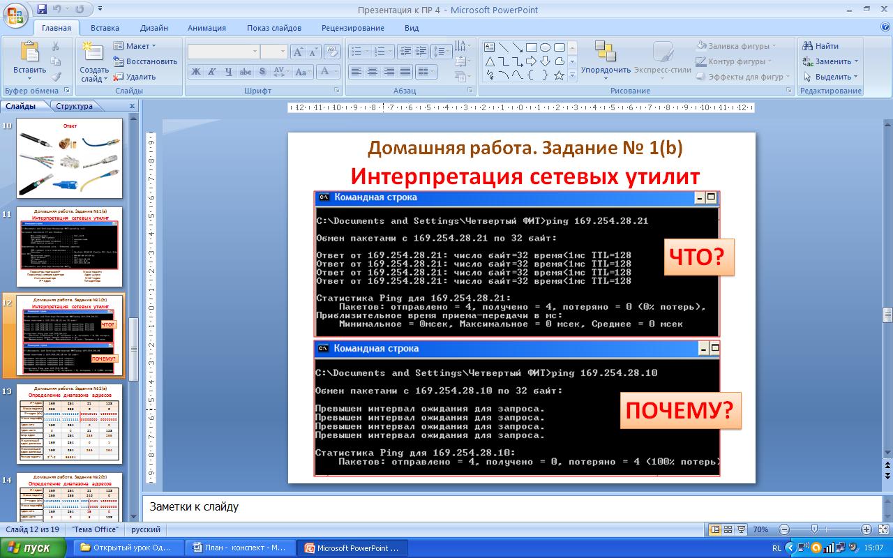 hello_html_5ca51f6b.png