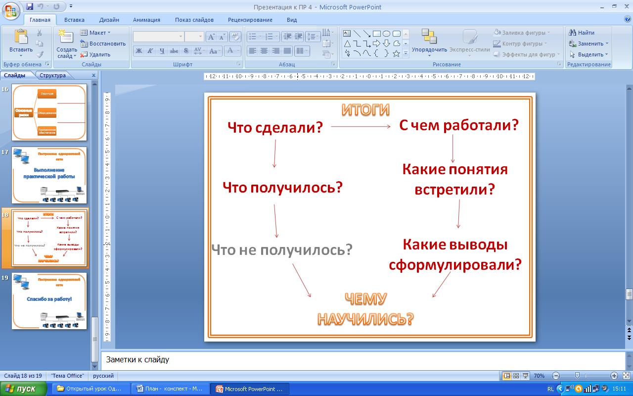hello_html_7f7faaa3.png