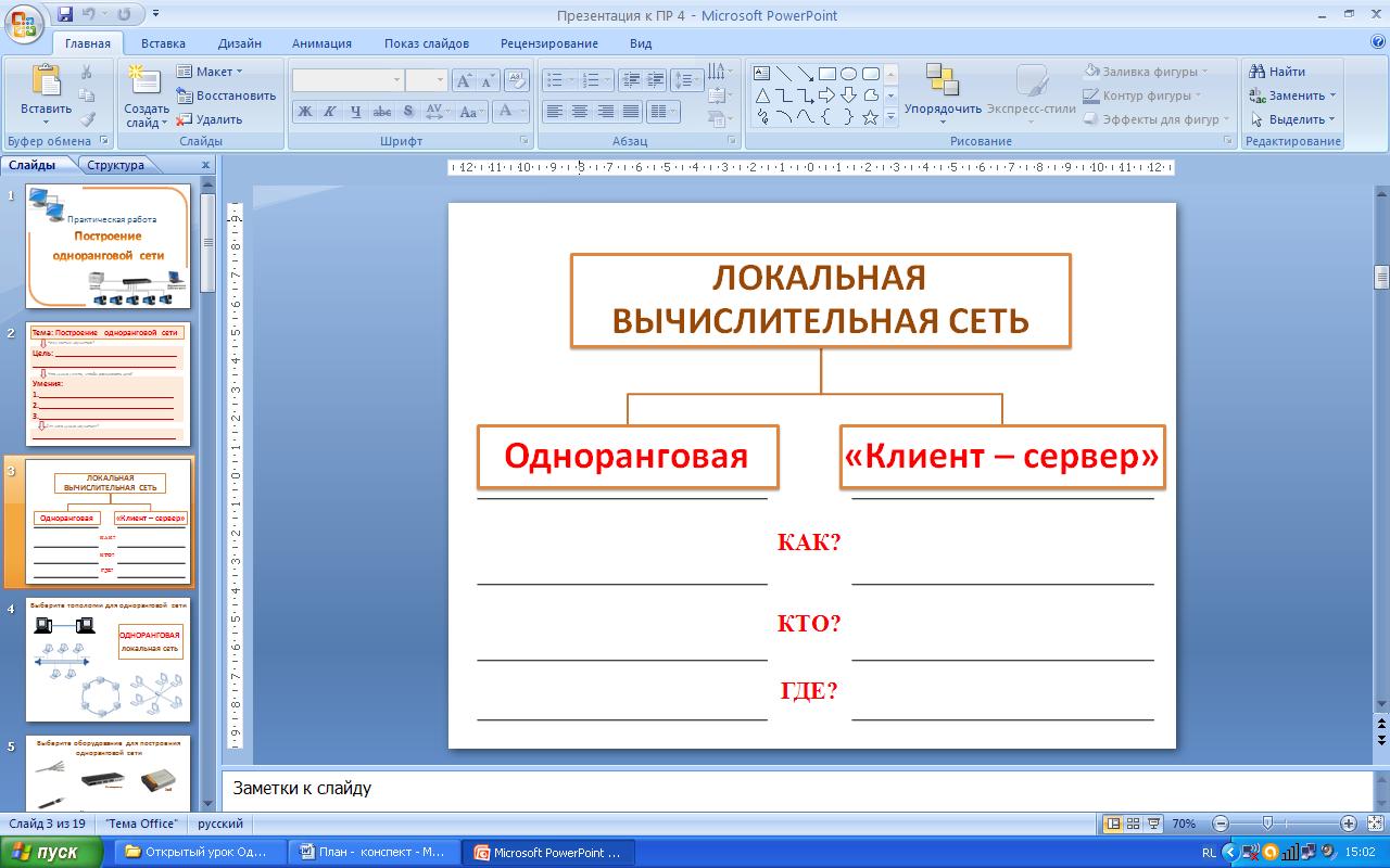 hello_html_m22f3bdb0.png