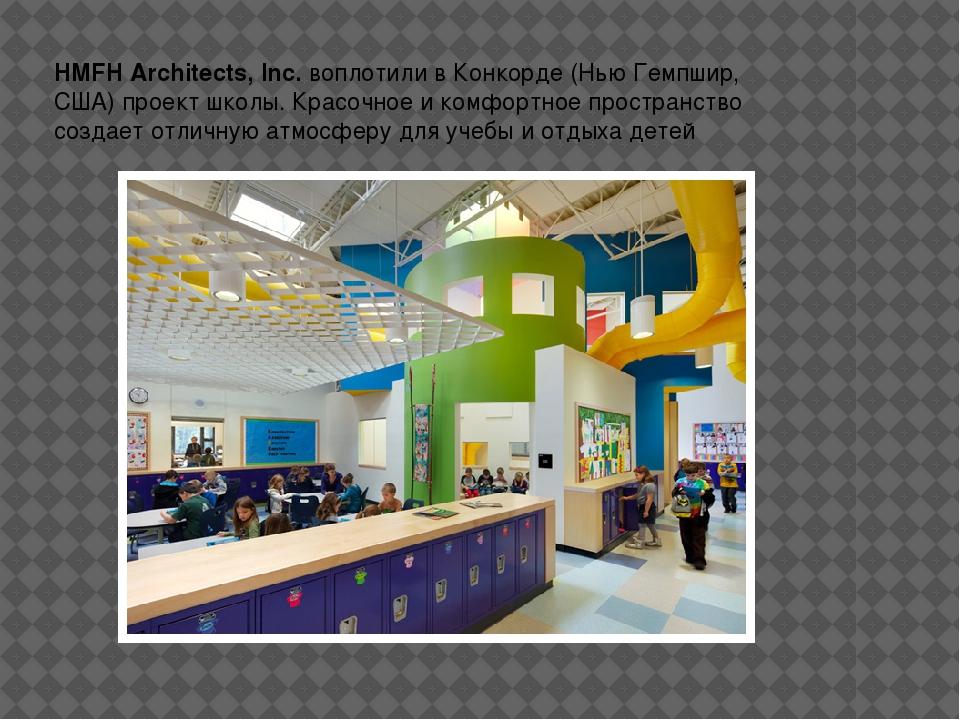 HMFH Architects, Inc.воплотили в Конкорде (Нью Гемпшир, США) проект школы. К...