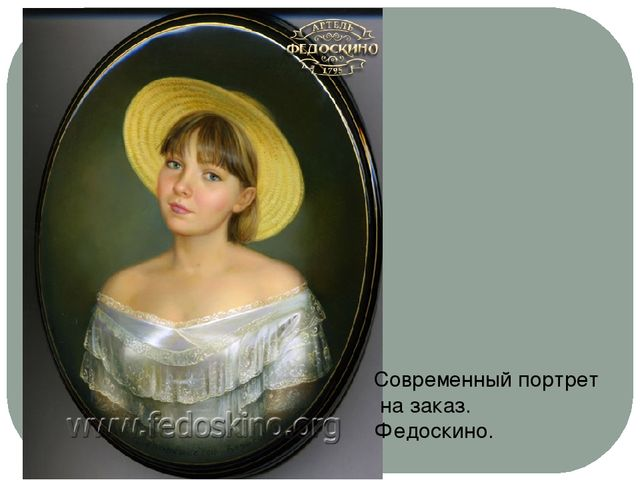 Современный портрет на заказ. Федоскино.