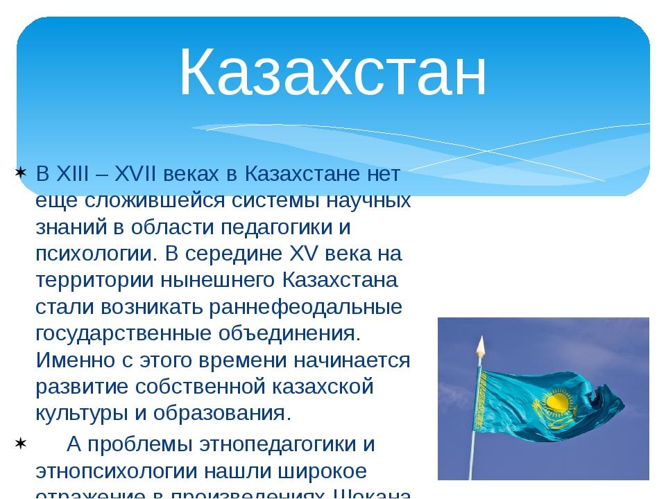 Реферат казахстан в средние века ru реферат Казахстан в средние века Бытие в пространстве власти в Средние века