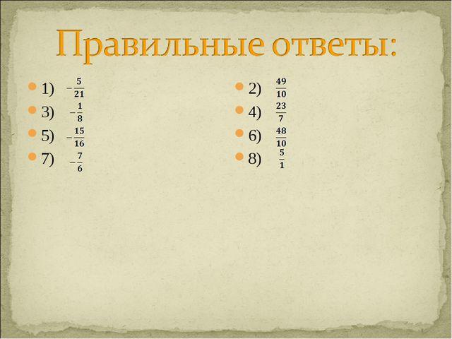 1) 3) 5) 7) 2) 4) 6) 8)