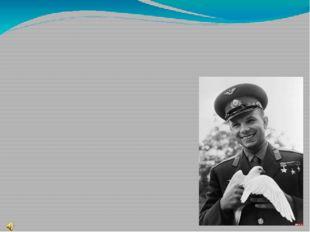 ЗНАЕТЕ, КАКИМ ОН ПАРНЕМ БЫЛ… Юрий Алексеевич Гагарин 9 марта 1934 – 27 марта