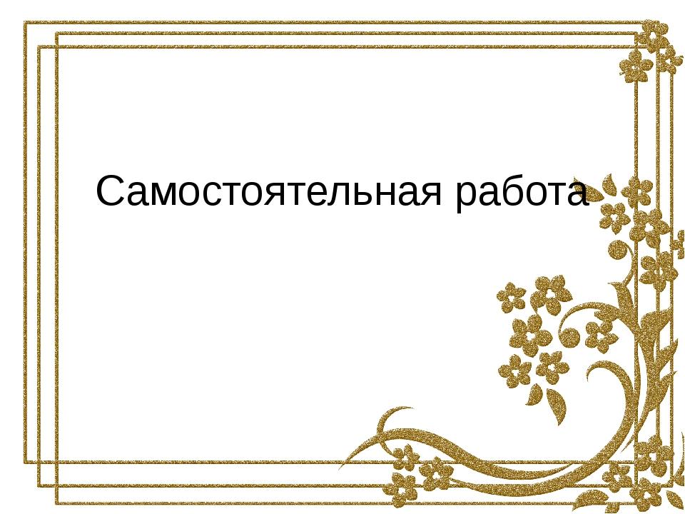 Ажурная рамка для открытки с