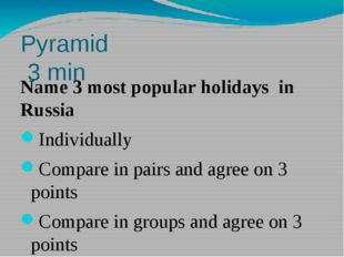 Pyramid 3 min Name 3 most popular holidays in Russia Individually Compare in