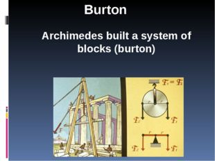 Determination of Archimedes' principle: Any object, wholly or partially immer