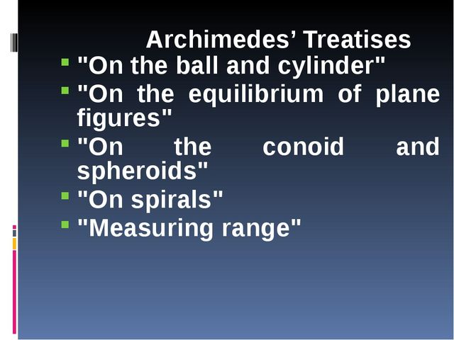 """ Celestial sphere of Archimedes "" """