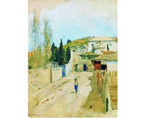 Улица в Ялте. 1886г. Левитан Исаак Ильич