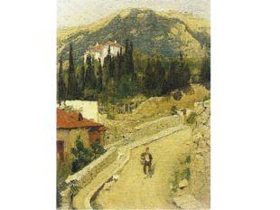 ВАСНЕЦОВ В.М. 1848-1926г.г. УЛИЦА В ЯЛТЕ 1903г.