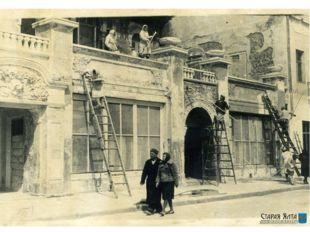 Ялта. Весна 1944г. Восстановление набережной. Бывший дом Левентона