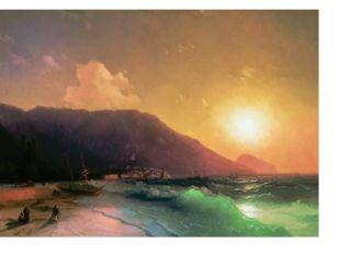 Айвазовский И.К. Морской вид. Ялта