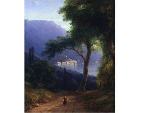 Айвазовский И.К. Вид из Ливадии