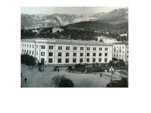 Почтампт 1960