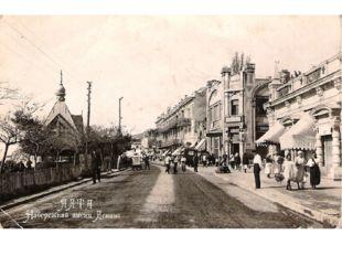 Хороший снимок Красной Ривьеры 1927