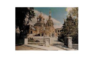 Собор Александра Невского 1925