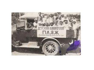 Такой вот автобус 1920-х