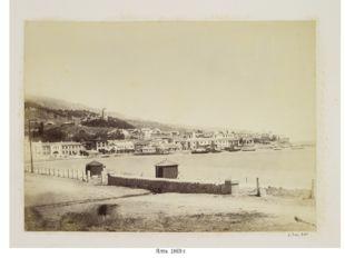 Ялта 1869 г.