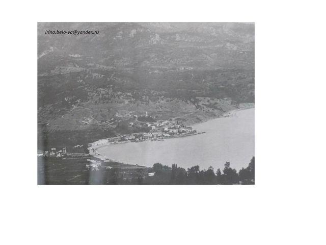 Вид на ялтинскую гавань в 1870 году.