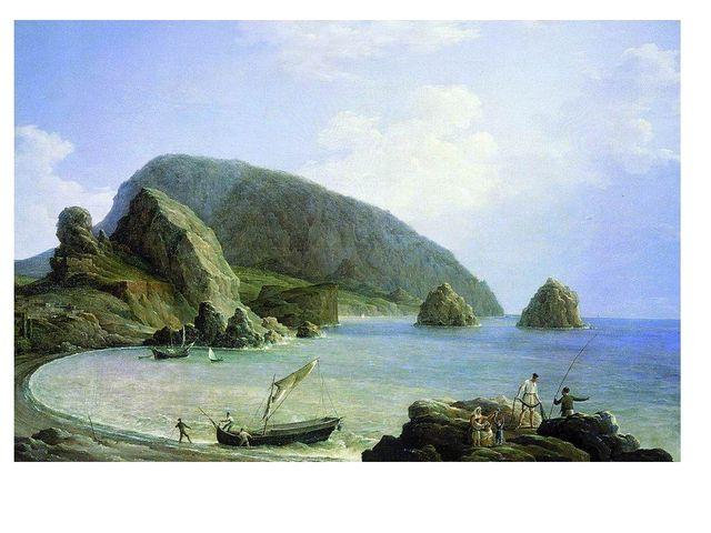 Чернецов Н.Г. Вид на Аю-Даг в Крыму со стороны моря. 1836