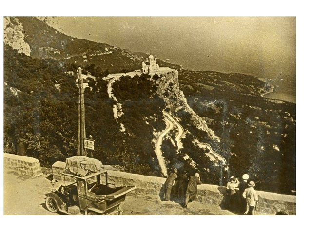 Датировано 1941 г.