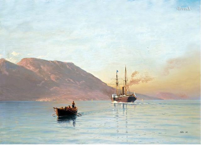 Ялтинский залив. (масло, 1881 год) Лагорио Лев Феликсович.
