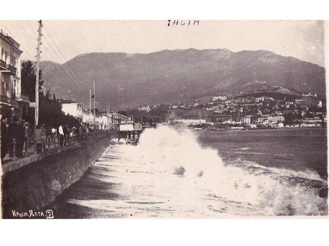 Прибой волн в 1928