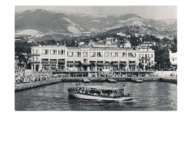 Катера Чайки - начало 50-х XX века