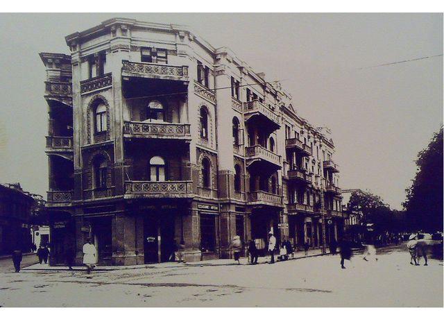 Улица Бульварная-Рузвельта в 1920 году