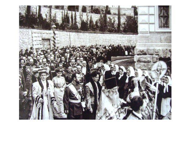 Александро-Невский собор. Ялта. Освящение