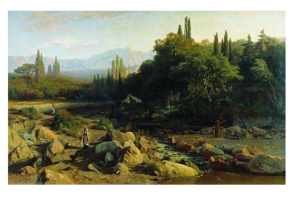 Орловский В. Д. Крым. Пейзаж с речкой. 1868