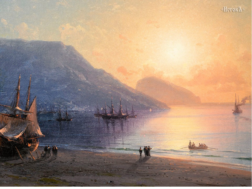 Ялта. Вид с пляжа, Аю-Даг позади. (масло, 1881 год) Айвазовский Иван Констант...