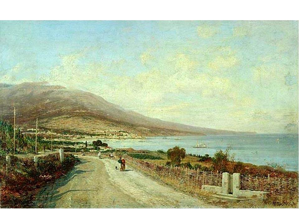 Боголюбов Алексей Петрович (1824-1896). Вид Ялты из Ливадии