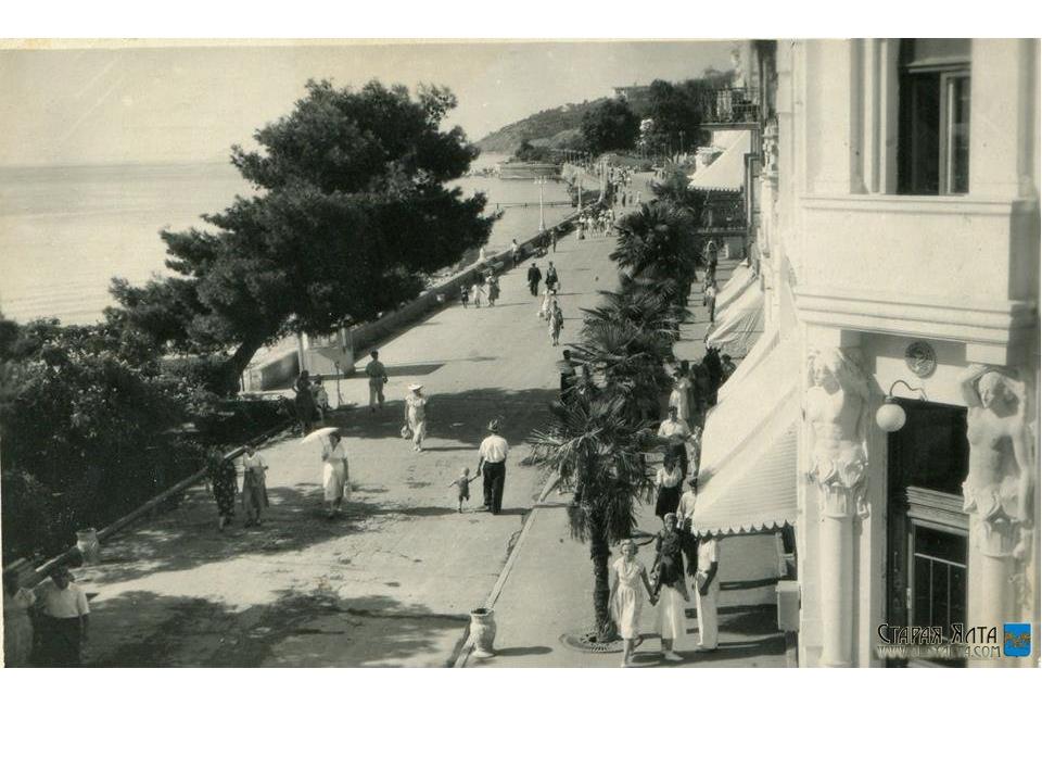 ЯЛТА. НАБЕРЕЖНАЯ. 1950-е гг.